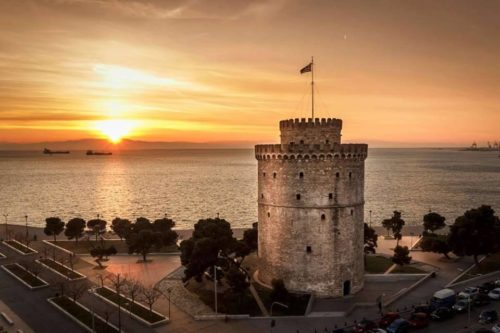 Thessaloniki Healing Circle